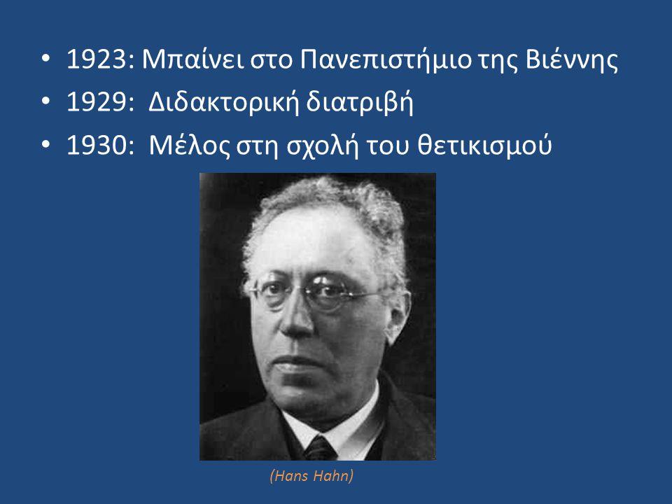 1923: Μπαίνει στο Πανεπιστήμιο της Βιέννης 1929: Διδακτορική διατριβή 1930: Μέλος στη σχολή του θετικισμού (Hans Hahn)