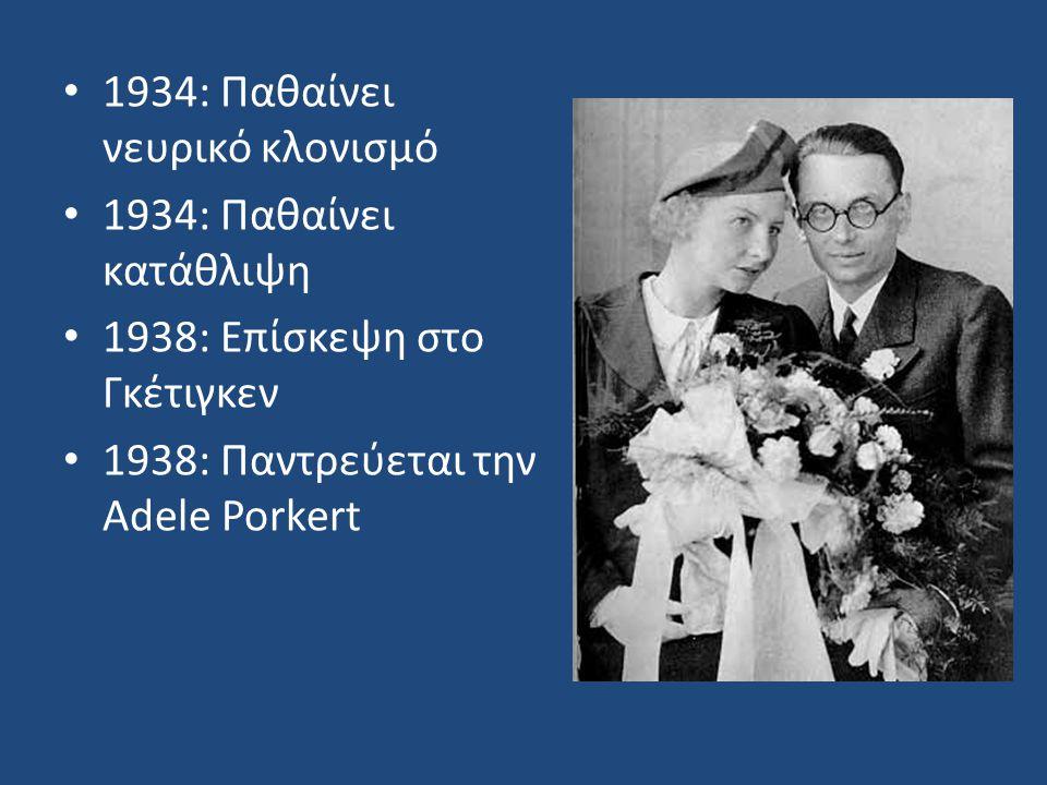 1934: Παθαίνει νευρικό κλονισμό 1934: Παθαίνει κατάθλιψη 1938: Επίσκεψη στο Γκέτιγκεν 1938: Παντρεύεται την Adele Porkert