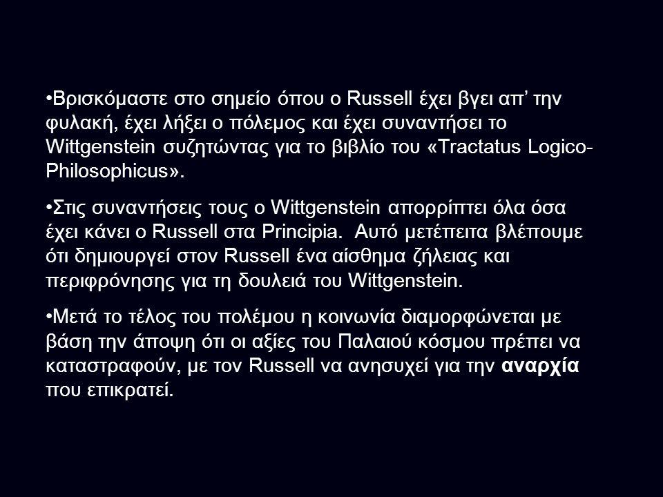 Βρισκόμαστε στο σημείο όπου ο Russell έχει βγει απ' την φυλακή, έχει λήξει ο πόλεμος και έχει συναντήσει το Wittgenstein συζητώντας για το βιβλίο του «Tractatus Logico- Philosophicus».