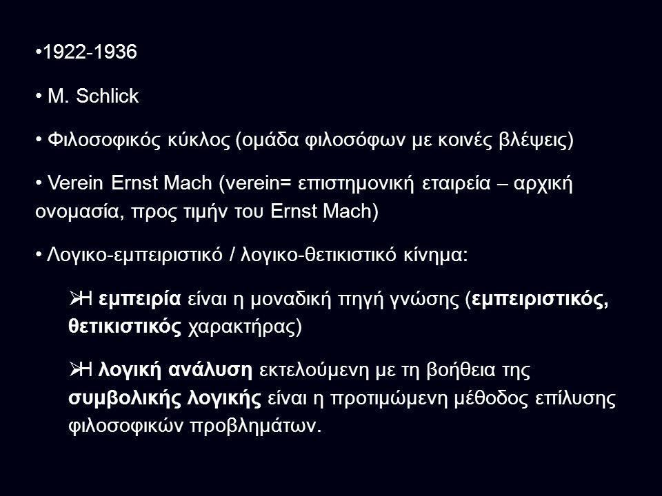 1922-1936 M.