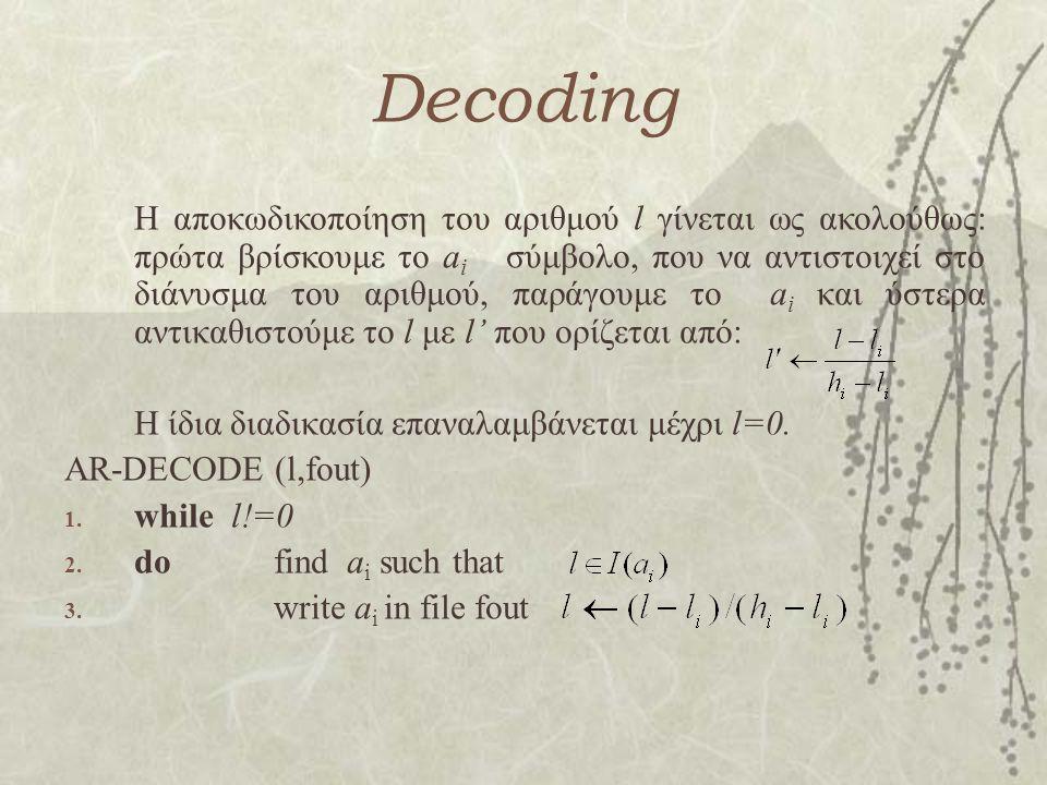 Decoding Η αποκωδικοποίηση του αριθμού l γίνεται ως ακολούθως: πρώτα βρίσκουμε τo a i σύμβολο, που να αντιστοιχεί στο διάνυσμα του αριθμού, παράγουμε το a i και ύστερα αντικαθιστούμε το l με l' που ορίζεται από: Η ίδια διαδικασία επαναλαμβάνεται μέχρι l=0.
