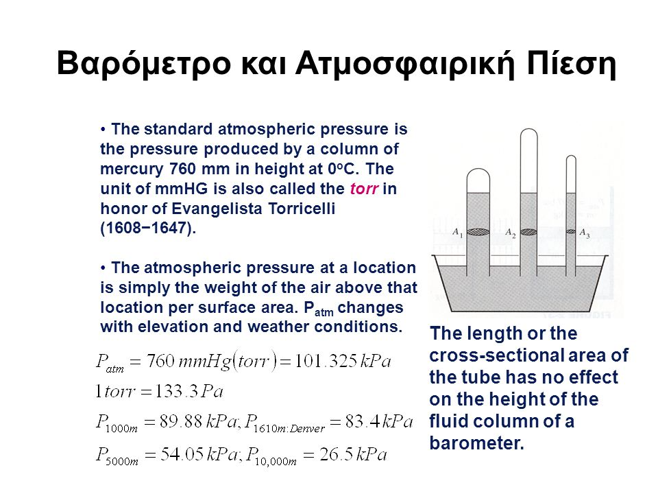 The standard atmospheric pressure is the pressure produced by a column of mercury 760 mm in height at 0 o C.