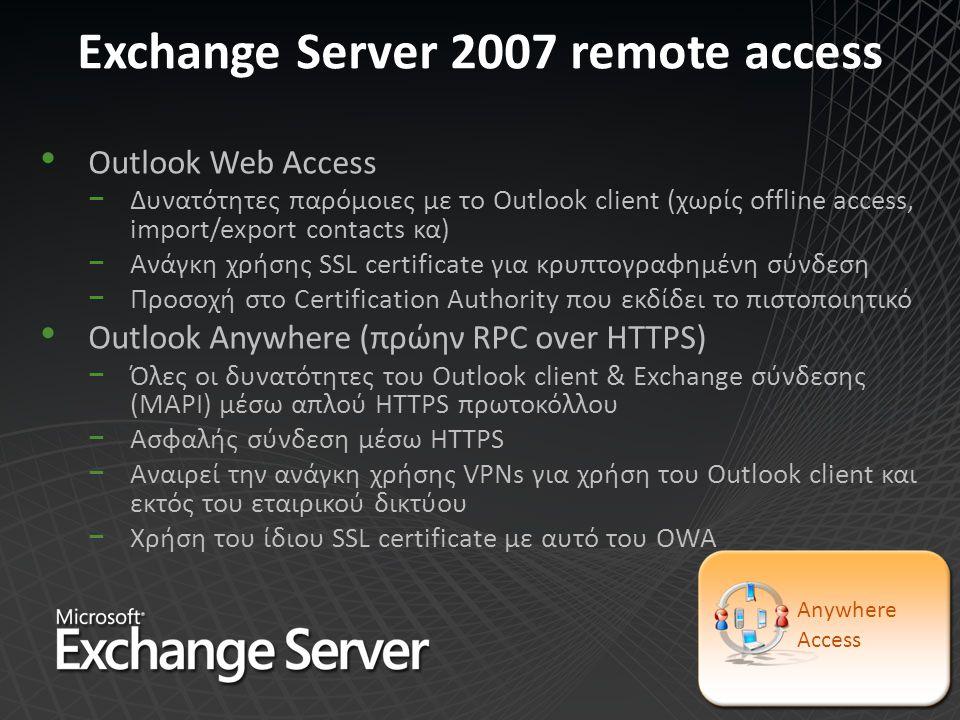 Exchange Server 2007 remote access Οutlook Web Access −Δυνατότητες παρόμοιες με το Outlook client (χωρίς offline access, import/export contacts κα) −Α