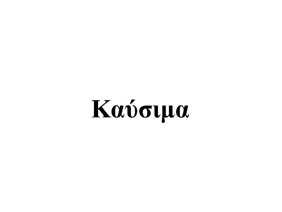 Κατάσταση ■ ■ If, however, the gravitational effects are important in the simple compressible system, then the elevation z needs to be specified in addition to the two properties necessary to fix the state.