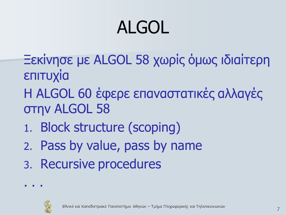 Εθνικό και Καποδιστριακό Πανεπιστήμιο Αθηνών – Τμήμα Πληροφορικής και Τηλεπικοινωνιών 7 ALGOL Ξεκίνησε με ALGOL 58 χωρίς όμως ιδιαίτερη επιτυχία Η ALG