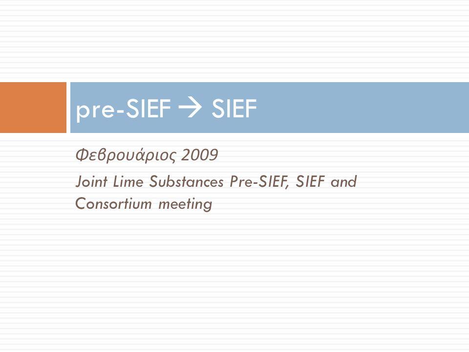 Φεβρουάριος 2009 Joint Lime Substances Pre-SIEF, SIEF and Consortium meeting pre-SIEF  SIEF