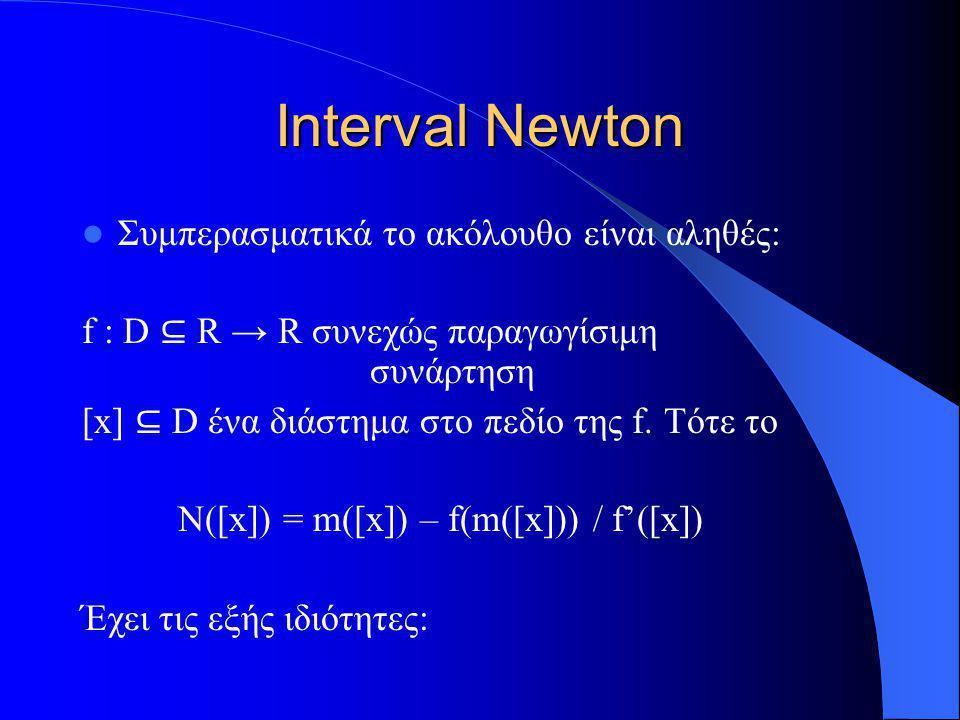 Συμπερασματικά το ακόλουθο είναι αληθές: f : D ⊆ R → R συνεχώς παραγωγίσιμη συνάρτηση [x] ⊆ D ένα διάστημα στο πεδίο της f. Τότε το N([x]) = m([x]) –