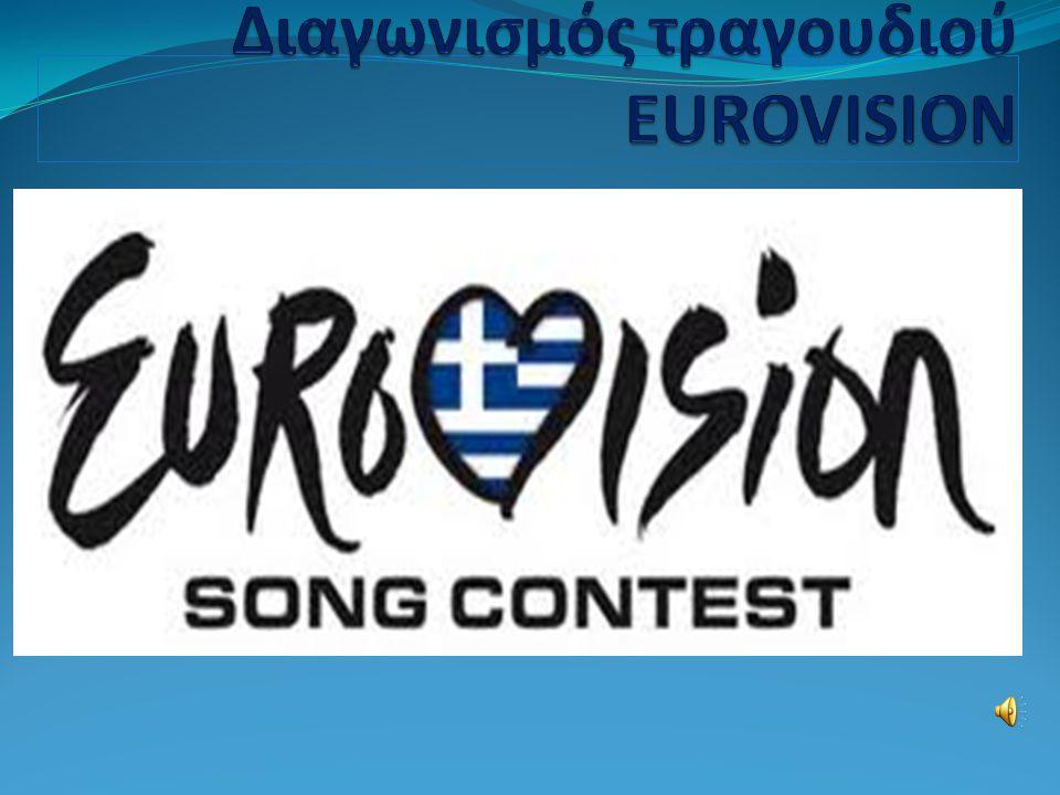 Eurovision 70's