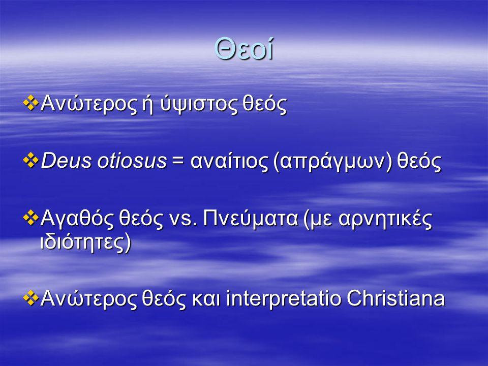 Τοτεμισμός  Αλγογκίνοι (Ν.