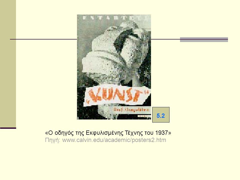 «Ο οδηγός της Εκφυλισμένης Τέχνης του 1937» Πηγή: www.calvin.edu/academic/posters2.htm 5.2