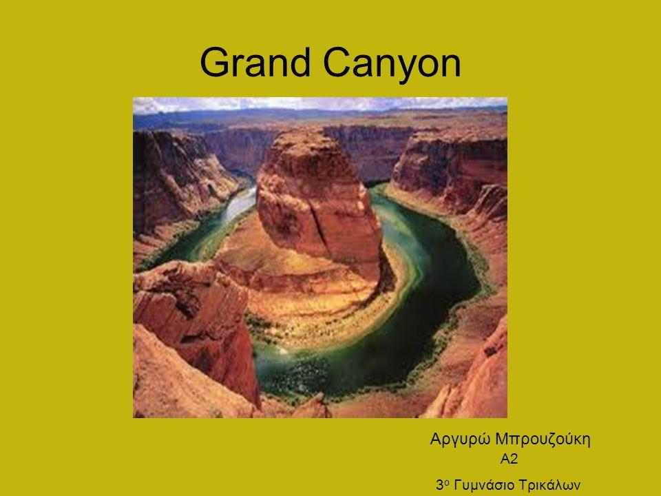 Grand Canyon Αργυρώ Μπρουζούκη Α2 3 ο Γυμνάσιο Τρικάλων