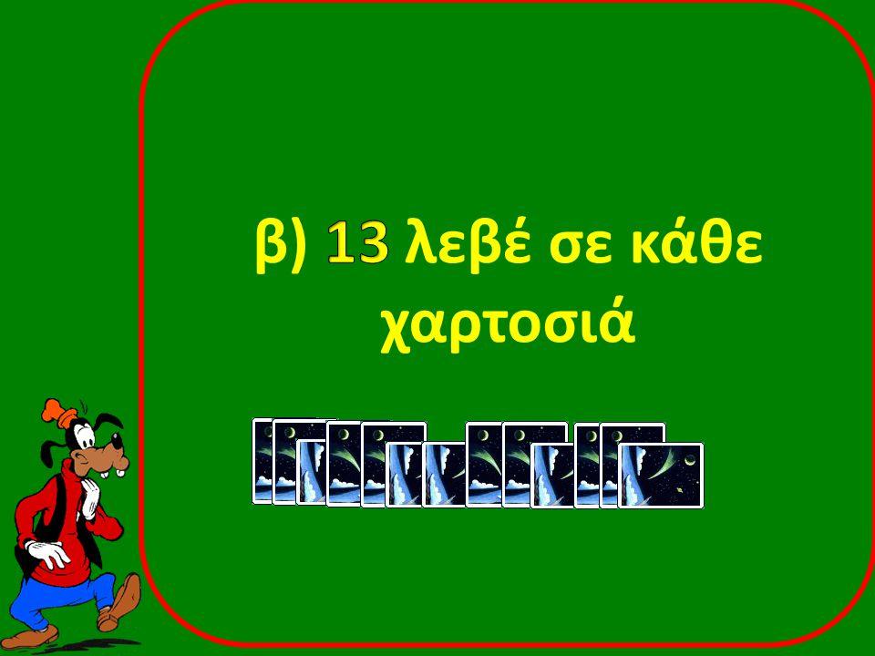 ♠ Α93 ♥ AQ85  Κ7 ♣ KJ65 Σαφώς και ναι!.