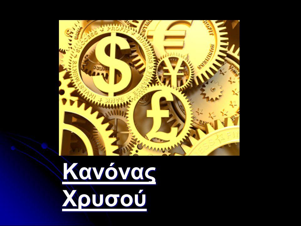 ΜΠΑΤΖΕΤ ΕΥΡΩΠΑΙΚΩΝ ΚΑΙ ΕΛΛΗΝΙΚΩΝ ΟΜΑΔΩΝ Ενώ η οικονομική κρίση φαίνεται πώς έχει επηρεάσει όλες τις ελληνικές ομάδες σε όλα τα αθλήματα και πόσο μάλλον στο μπάσκετ από την άλλη οι ευρωπαικές ομάδες δεν φαίνεται να έχουν ιδιαίτερα προβλήματα ακόμα και μεγάλοι σύλλογοι του Ευρωπαικού Νότου (π.χ.