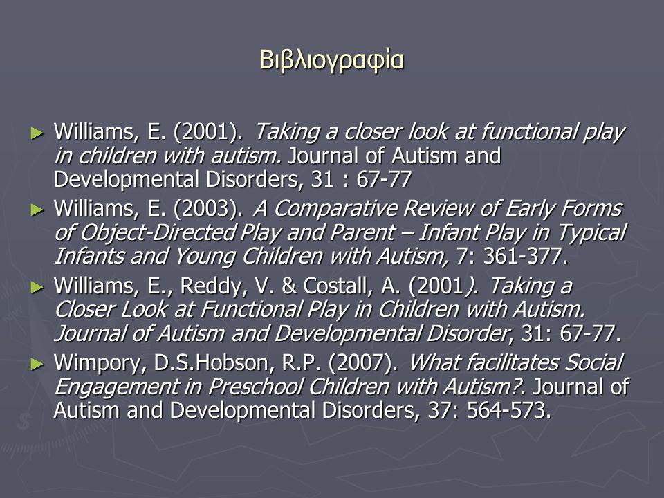 Βιβλιογραφία ► Williams, E. (2001). Taking a closer look at functional play in children with autism. Journal of Autism and Developmental Disorders, 31