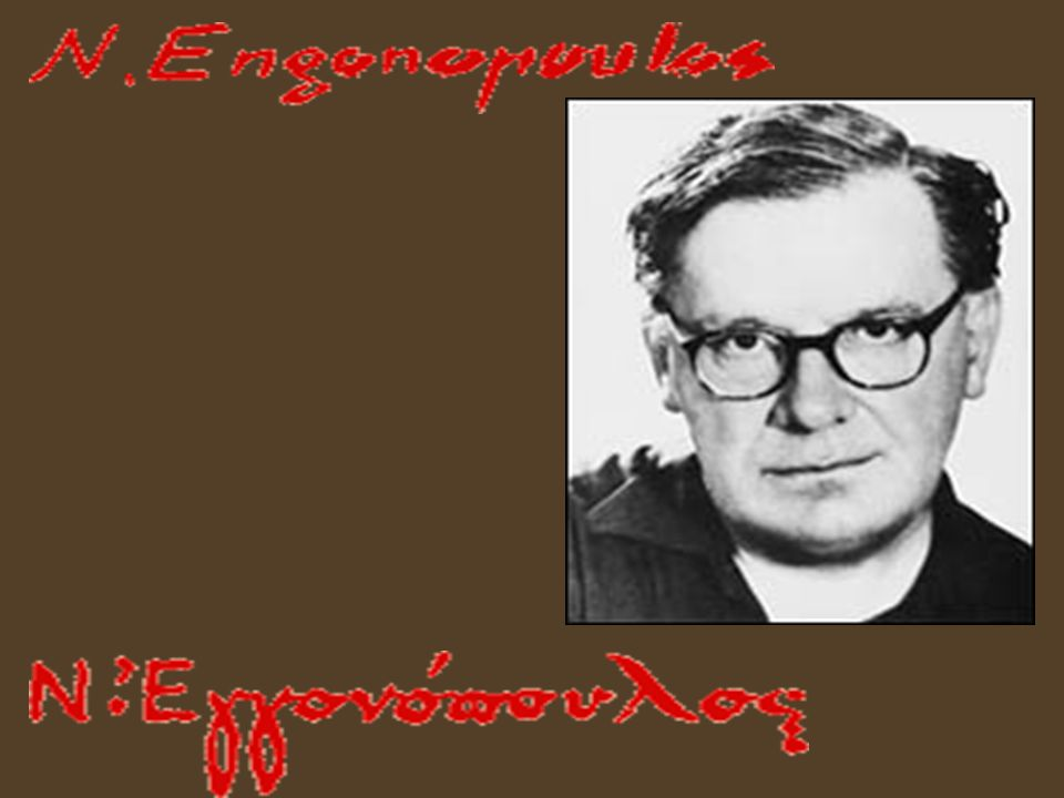 1966 Τιμάται για το ζωγραφικό του έργο με το παράσημο Χρυσούς Σταυρός του Γεωργίου του Α .