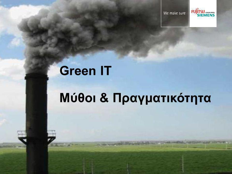 1 Green IT Μύθοι & Πραγματικότητα