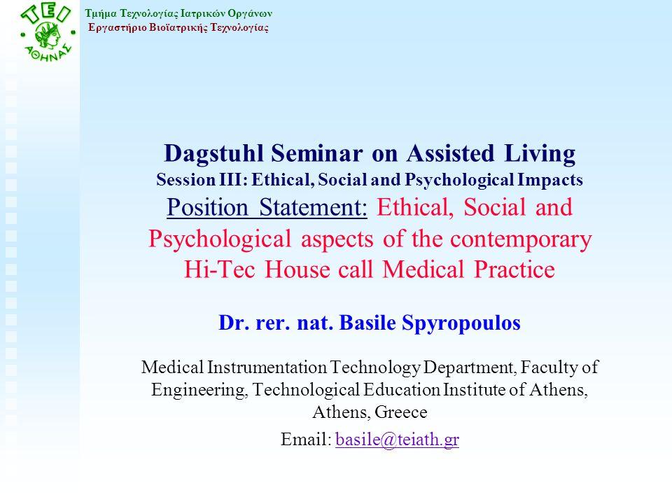 Τμήμα Τεχνολογίας Ιατρικών Οργάνων Εργαστήριο Βιοϊατρικής Τεχνολογίας November 14-17, 2007Dagstuhl Seminar on Assisted Living2 What is a house call.