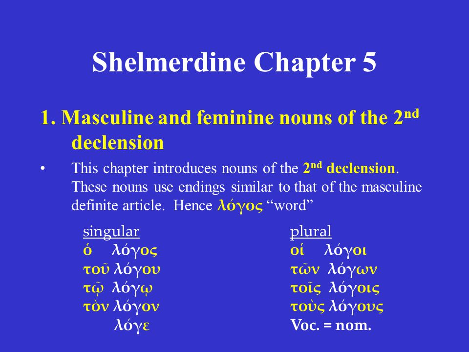 Shelmerdine Chapter 5 1. Masculine and feminine nouns of the 2 nd declension This chapter introduces nouns of the 2 nd declension. These nouns use end