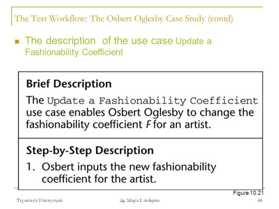 Τεχνολογία Υπολογισμού Δρ. Μαρία Ι. Ανδρέου 66 The Test Workflow: The Osbert Oglesby Case Study (contd) The description of the use case Update a Fashi