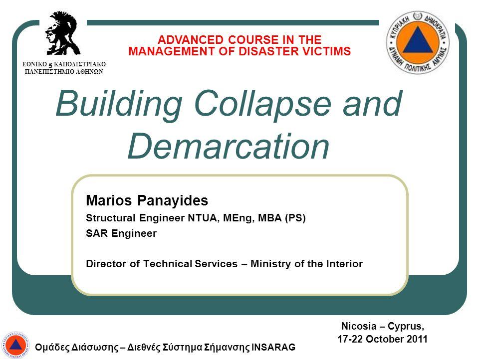 Ομάδες Διάσωσης – Διεθνές Σύστημα Σήμανσης INSARAG Building Collapse and Demarcation Marios Panayides Structural Engineer NTUA, MEng, MBA (PS) SAR Eng