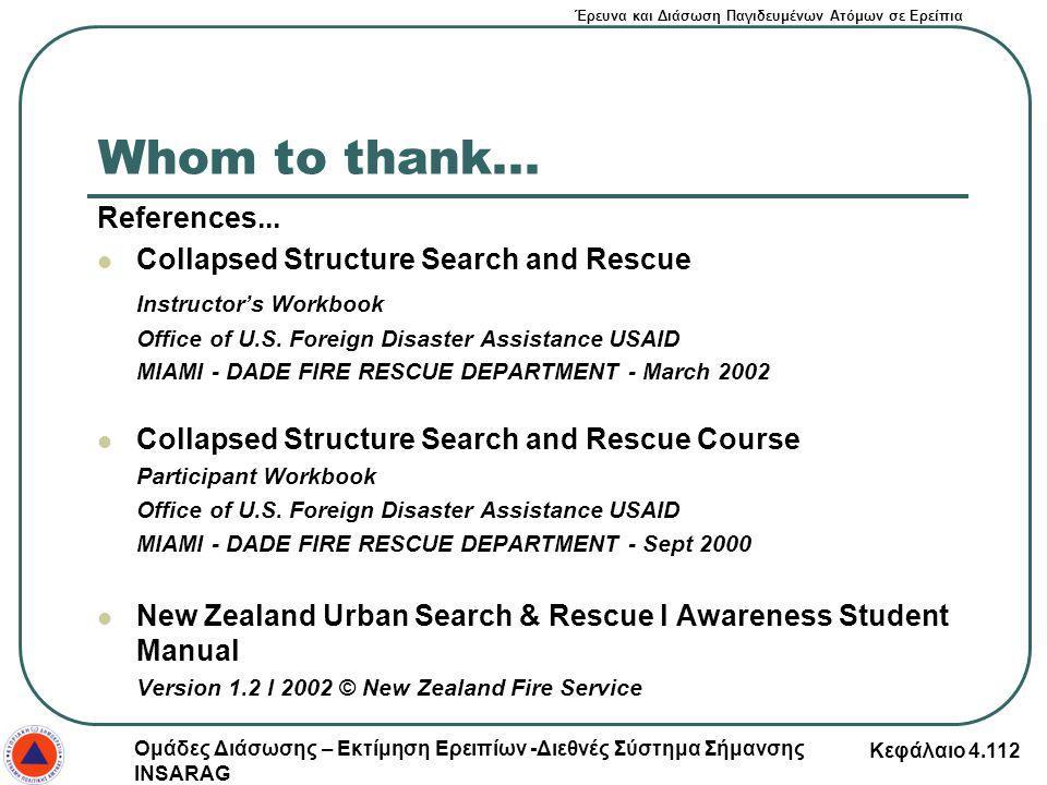 Έρευνα και Διάσωση Παγιδευμένων Ατόμων σε Ερείπια Whom to thank... References... Collapsed Structure Search and Rescue Instructor's Workbook Office of