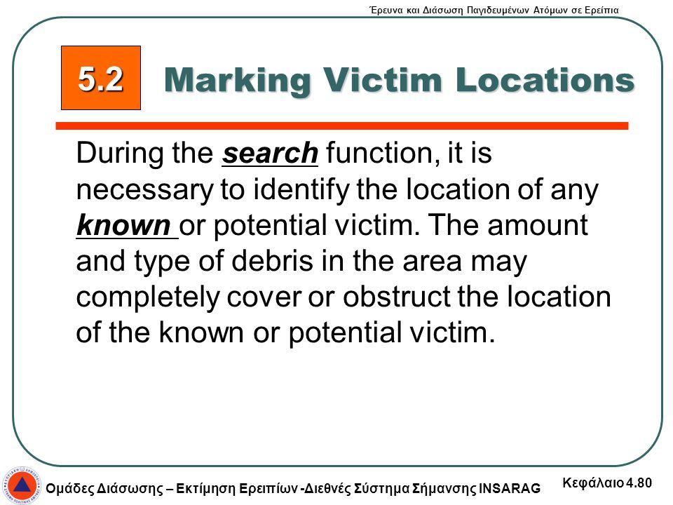 Έρευνα και Διάσωση Παγιδευμένων Ατόμων σε Ερείπια Ομάδες Διάσωσης – Εκτίμηση Ερειπίων -Διεθνές Σύστημα Σήμανσης INSARAG Κεφάλαιο 4.80 During the searc