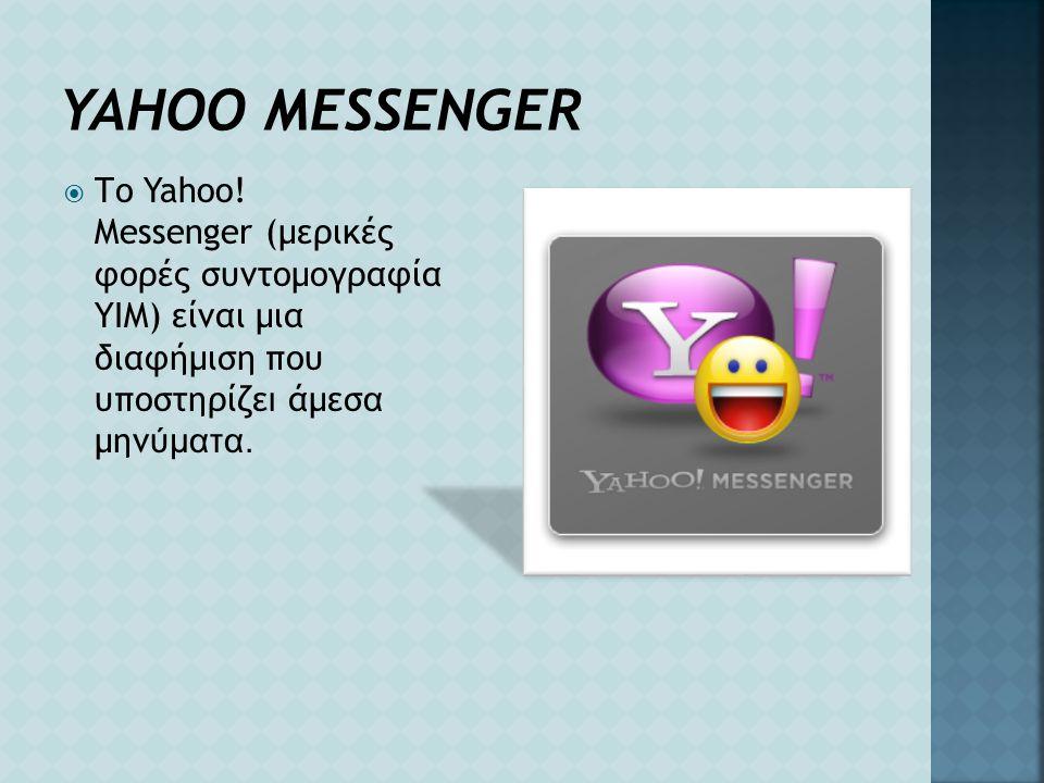 YAHOO MESSENGER  Το Yahoo! Messenger (μερικές φορές συντομογραφία YIM) είναι μια διαφήμιση που υποστηρίζε ι άμεσ α μην ύματα.