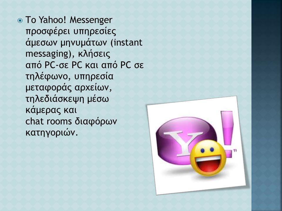  Το Yahoo! Messenger προσφέρει υπηρεσίες άμεσων μηνυμάτων (instant messaging), κλήσεις από PC-σε PC και από PC σε τηλέφωνο, υπηρεσία μεταφοράς αρχείω
