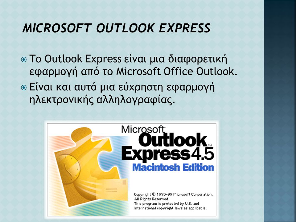 MICROSOFT OUTLOOK EXPRESS  Το Outlook Express είναι μια διαφορετική εφαρμογή από το Microsoft Office Outlook.  Είναι και αυτό μια εύχρηστη εφαρμογή