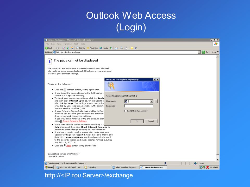 Outlook Web Access (Login) http:// /exchange