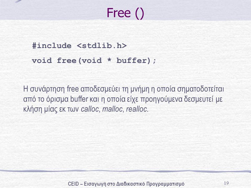 19 Free () #include void free(void * buffer); H συνάρτηση free αποδεσμεύει τη μνήμη η οποία σηματοδοτείται από το όρισμα buffer και η οποία είχε προηγ