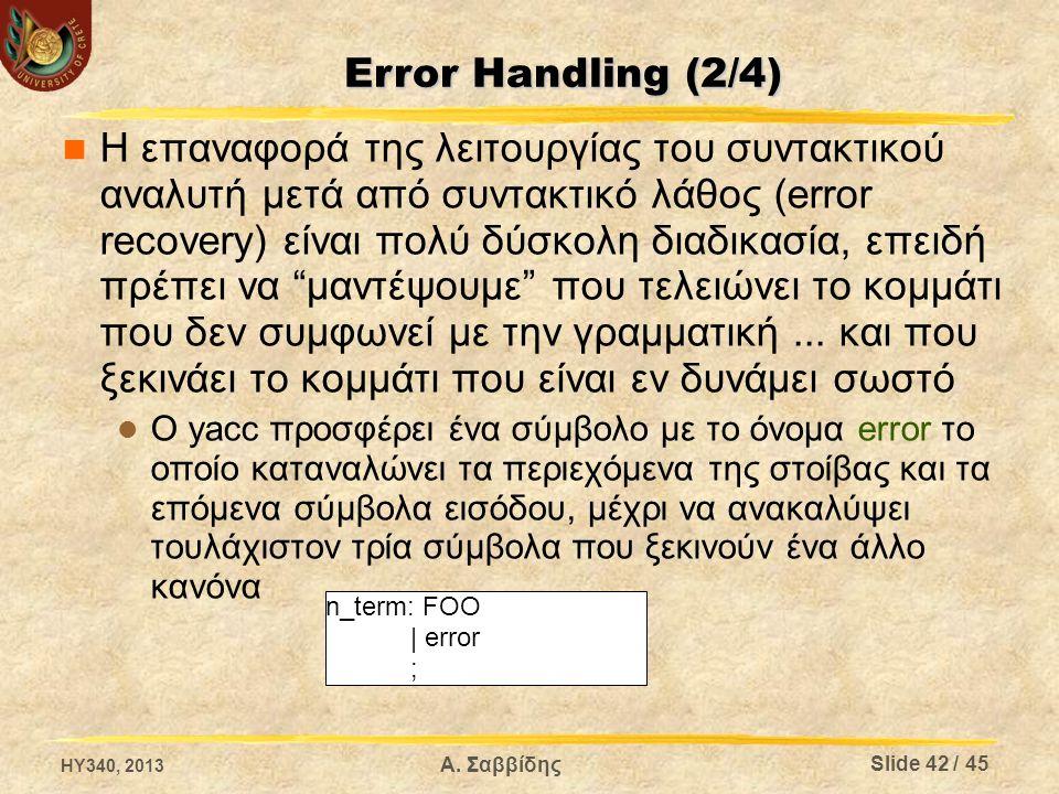 """Η επαναφορά της λειτουργίας του συντακτικού αναλυτή μετά από συντακτικό λάθος (error recovery) είναι πολύ δύσκολη διαδικασία, επειδή πρέπει να """"μαντέψ"""