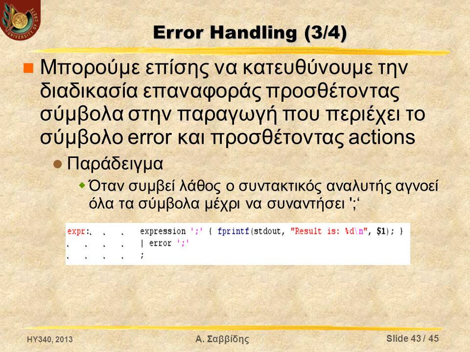 Μπορούμε επίσης να κατευθύνουμε την διαδικασία επαναφοράς προσθέτοντας σύμβολα στην παραγωγή που περιέχει το σύμβολο error και προσθέτοντας actions Πα