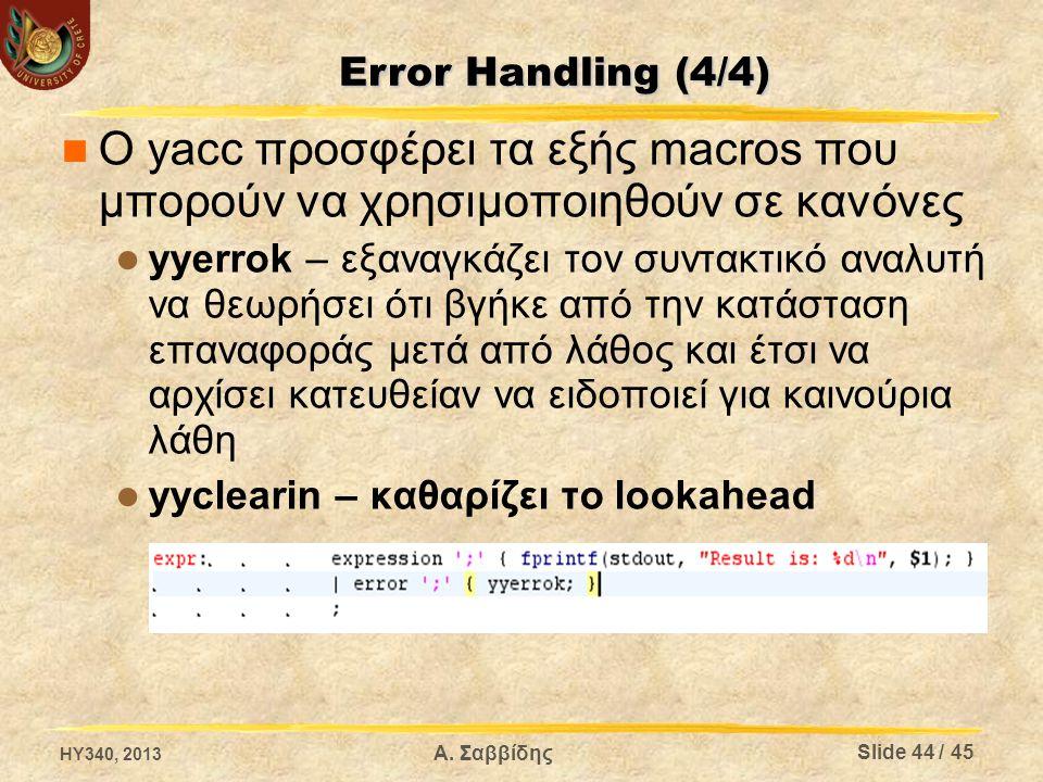 Ο yacc προσφέρει τα εξής macros που μπορούν να χρησιμοποιηθούν σε κανόνες yyerrok – εξαναγκάζει τον συντακτικό αναλυτή να θεωρήσει ότι βγήκε από την κ