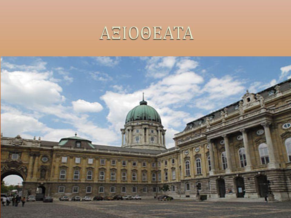  Η Ουγγαρία είναι μέλος του Γκρουπ του Βιζεγκράντ, της Ευρωπαϊκής Ένωσης, του ΝΑΤΟ, οπότε είναι στην Ε. Ε. Γκρουπ του Βιζεγκράντ Ευρωπαϊκής Ένωσης ΝΑ
