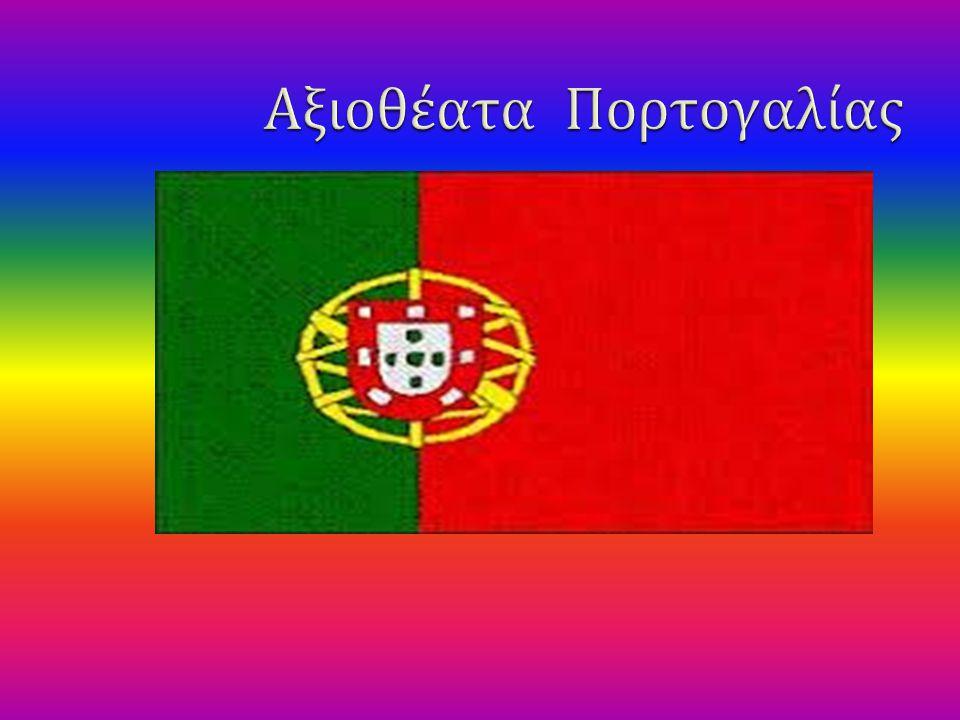 Πολίτευμα Προεδρευόμενη Κοινοβουλευτική Δημοκρατία Πρόεδρος ΠρωθυπουργόςΠολίτευμαΠροεδρευόμενη Κοινοβουλευτική ΔημοκρατίαΠρόεδρος Πρωθυπουργός  Ανίμ