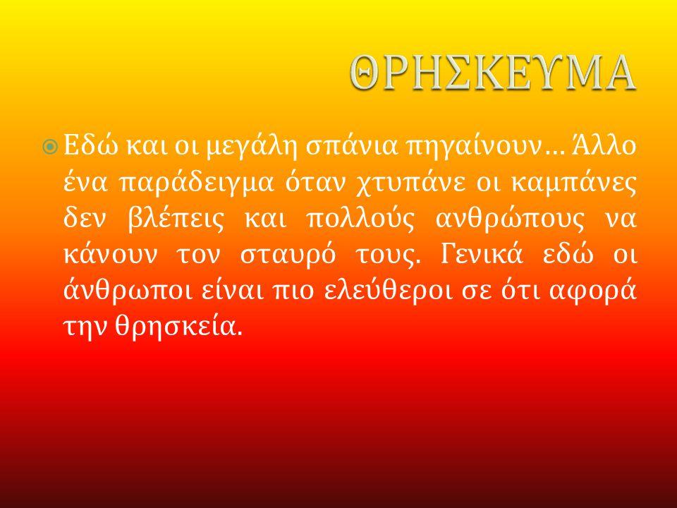  Η Δημοκρατία της Βουλγαρίας ( Βουλγάρικα : Република България [ Ρεπούμπλικα Μπουλγκάρια ]) είναι μια χώρα της νοτιοανατολικής Ευρώπης με έκταση 110.