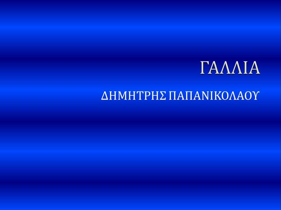  Προεδρευόμενη Κοινοβουλευτική  Δημοκρατία