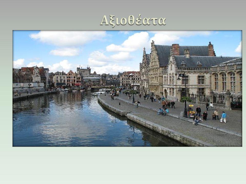  Η ιστορία του Βελγίου διακρίνεται από την ιστορία των Κάτω Χωρών από τον 16 ο αιώνα. Ένας εμφύλιος πόλεμος, ο Ογδοηκονταετής Πόλεμος (1568-1648), χώ