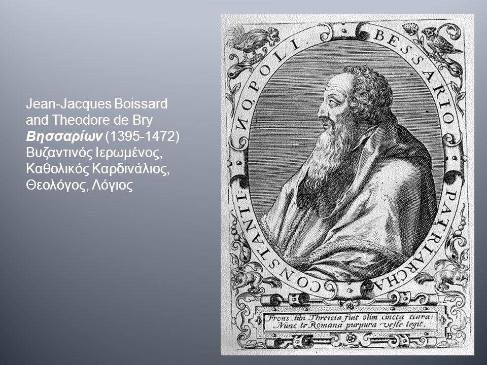 Jean-Jacques Boissard and Theodore de Bry Βησσαρίων (1395-1472) Βυζαντινός Ιερωμένος, Καθολικός Καρδινάλιος, Θεολόγος, Λόγιος