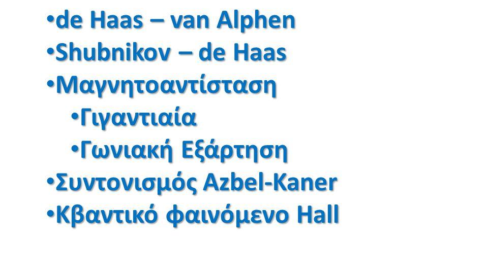 de Haas – van Alphen de Haas – van Alphen Shubnikov – de Haas Shubnikov – de Haas Μαγνητοαντίσταση Μαγνητοαντίσταση Γιγαντιαία Γιγαντιαία Γωνιακή Εξάρ