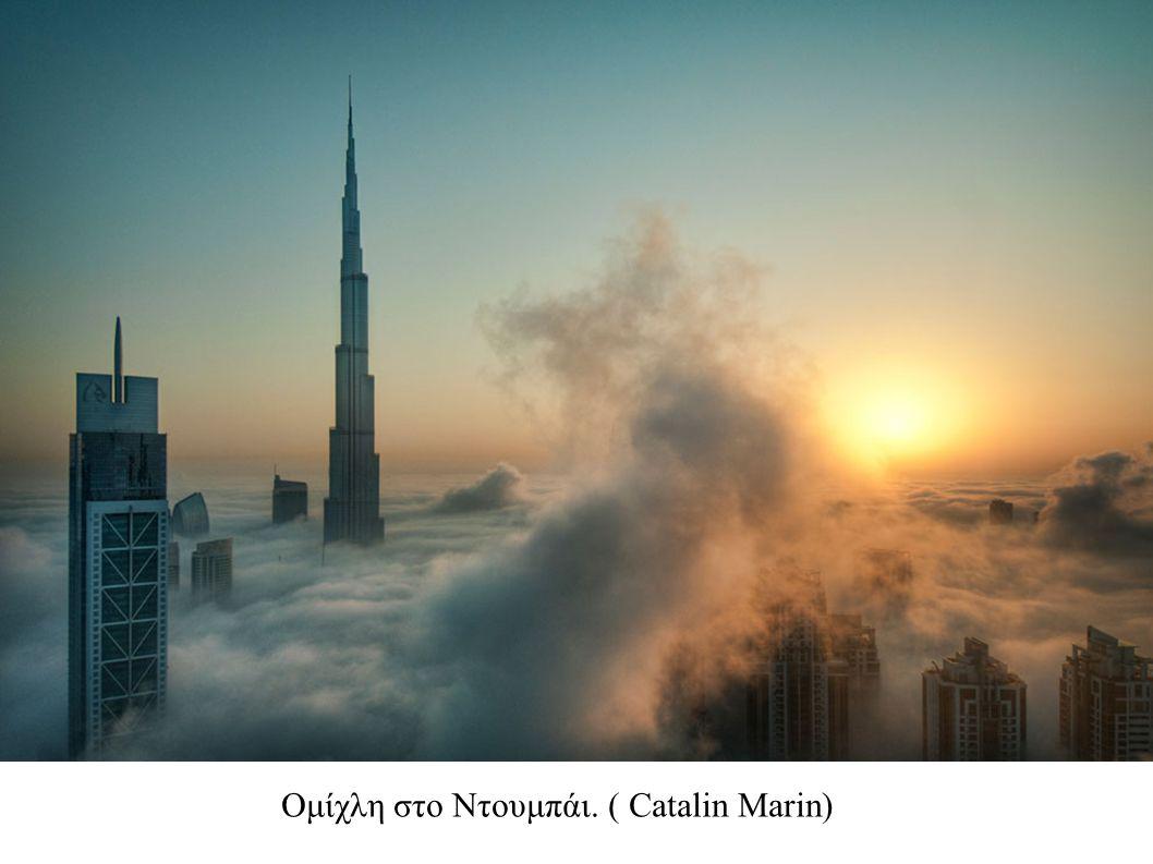 Ομίχλη στο Ντουμπάι. ( Catalin Marin)