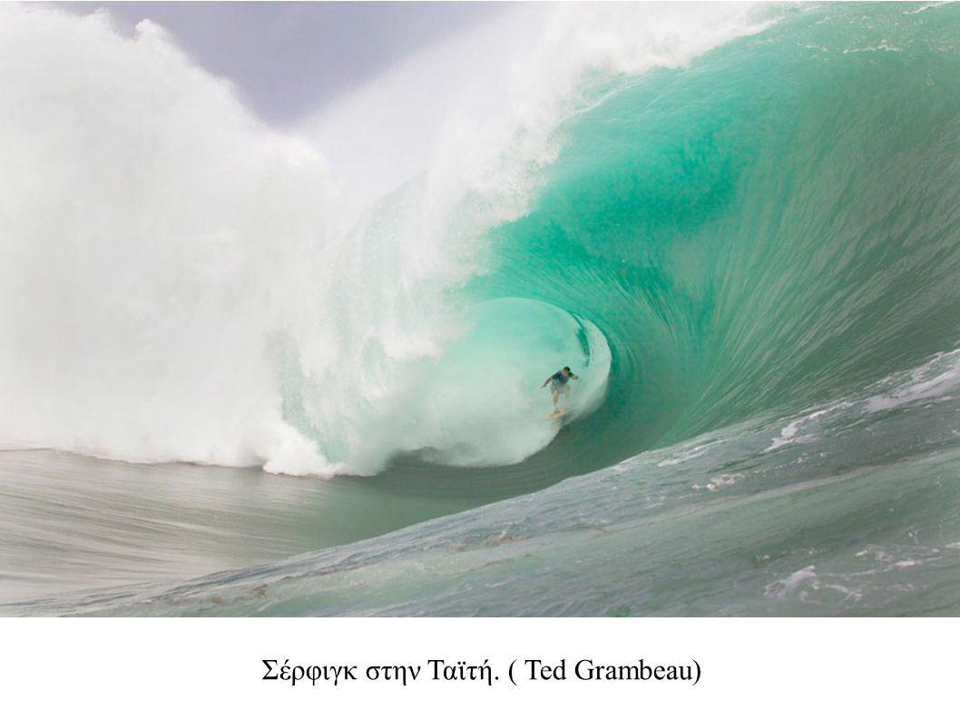 Σέρφιγκ στην Ταϊτή. ( Ted Grambeau)