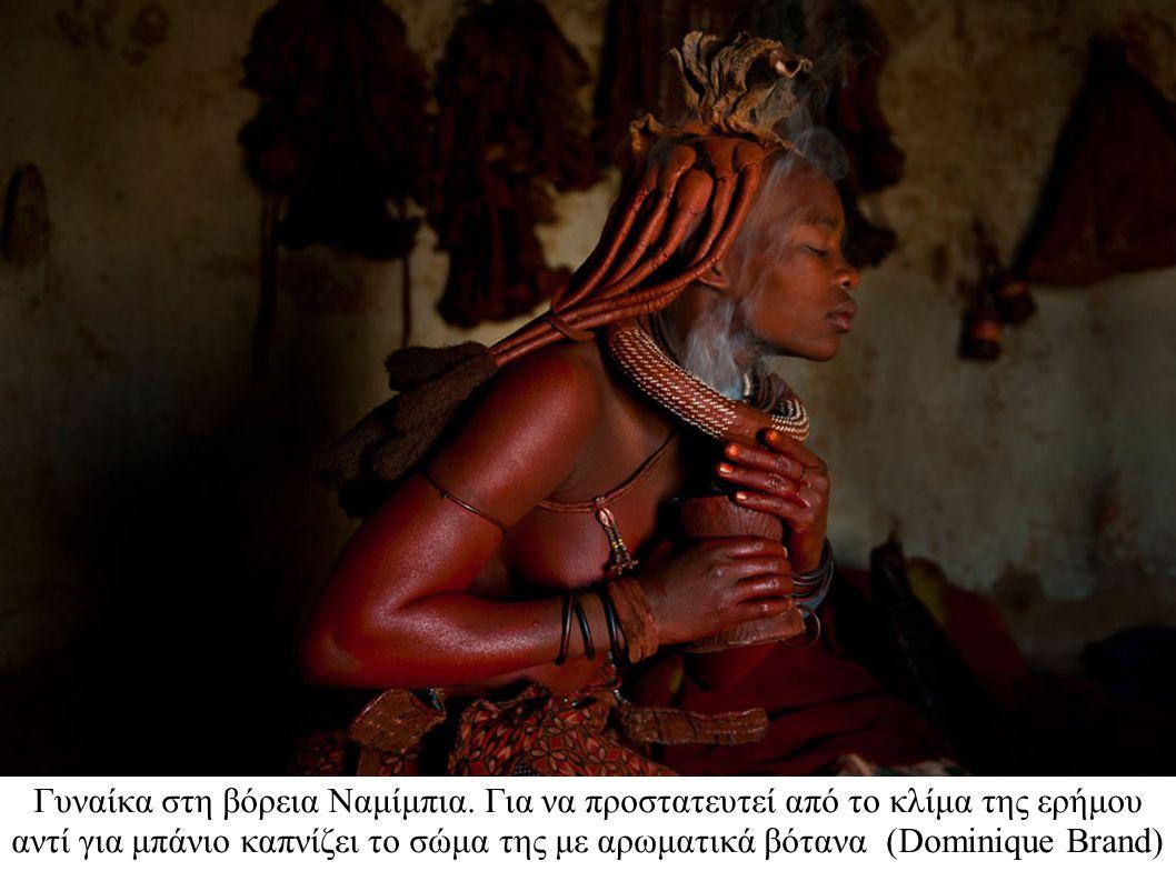 Γυναίκα στη βόρεια Ναμίμπια. Για να προστατευτεί από το κλίμα της ερήμου αντί για μπάνιο καπνίζει το σώμα της με αρωματικά βότανα (Dominique Brand)