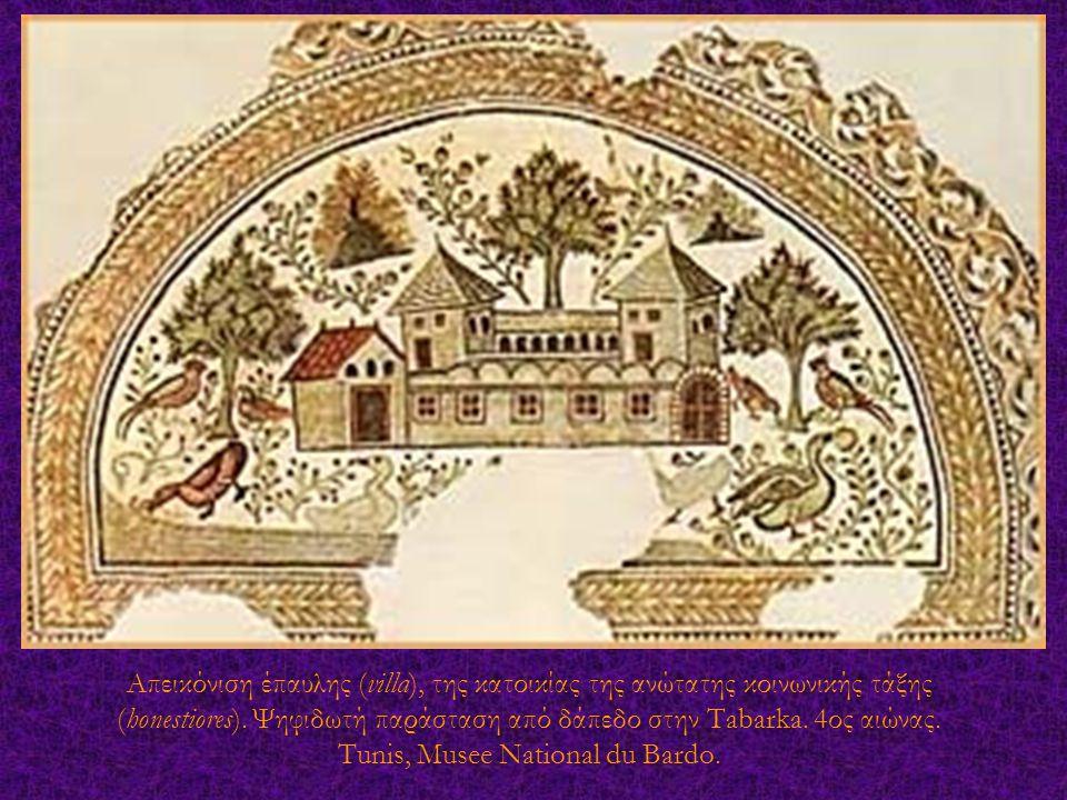 Απεικόνιση έπαυλης (villa), της κατοικίας της ανώτατης κοινωνικής τάξης (honestiores). Ψηφιδωτή παράσταση από δάπεδο στην Tabarka. 4ος αιώνας. Tunis,