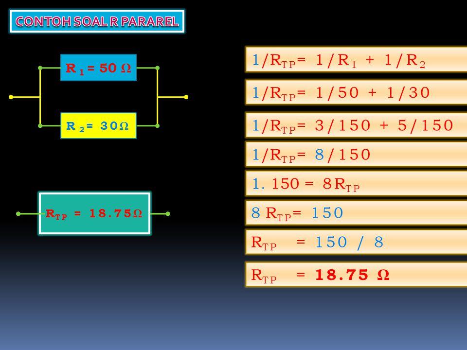 R TS = ? R 1 = 50 ΩR 2 = 30Ω R TS = 580 Ω R 2 = 500Ω