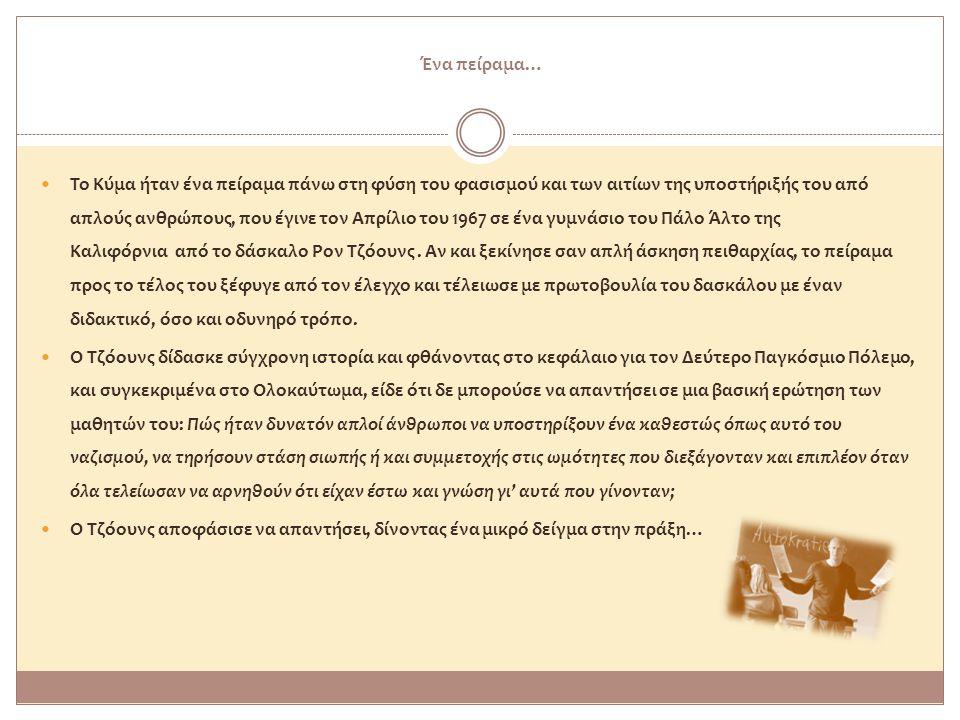 ΒΑΣΙΛΗΣ Μπογιατζής, «Μελετώντας το Απόλυτο Κακό.