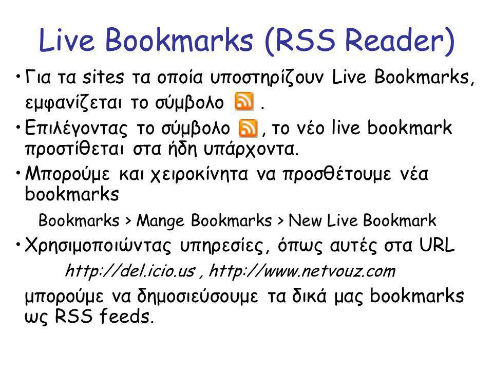 Live Bookmarks (RSS Reader) Για τα sites τα οποία υποστηρίζουν Live Bookmarks, εμφανίζεται το σύμβολο. Επιλέγοντας το σύμβολο, το νέο live bookmark πρ