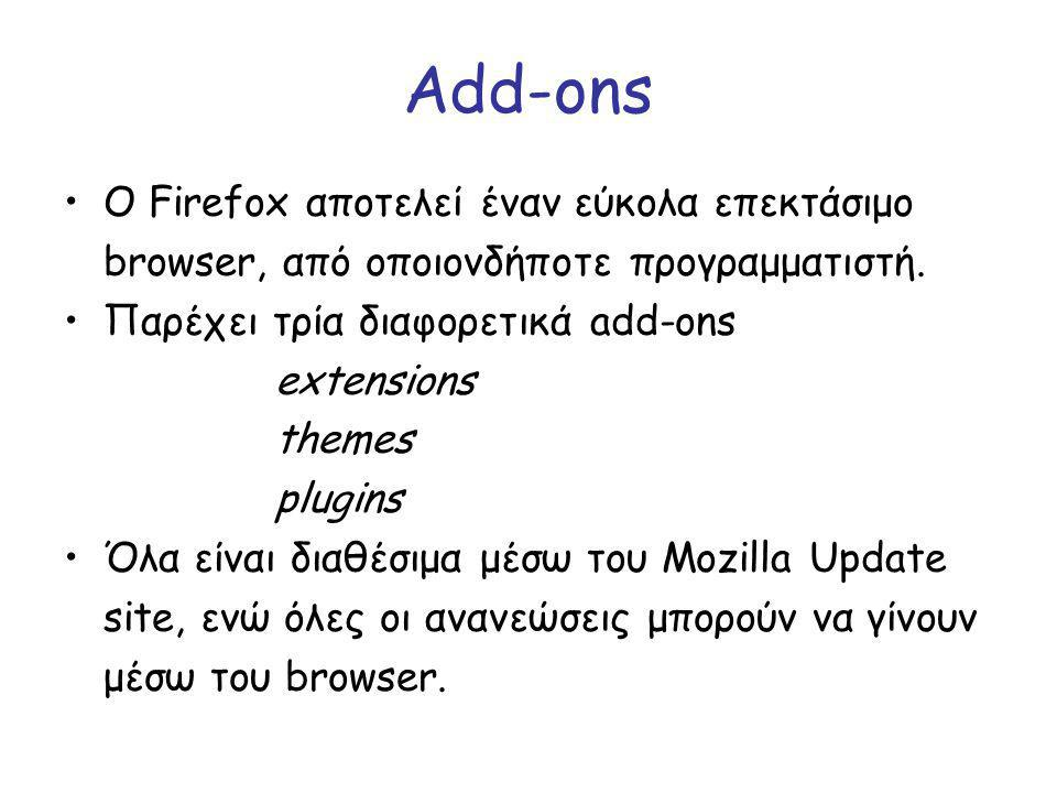 Add-ons Ο Firefox αποτελεί έναν εύκολα επεκτάσιμο browser, από οποιονδήποτε προγραμματιστή.