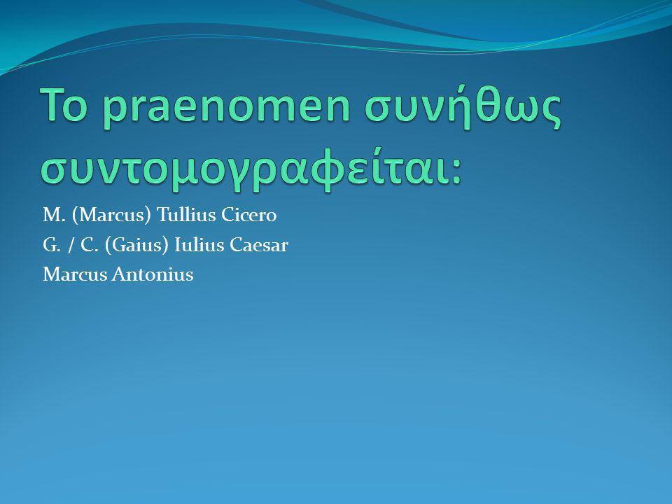 M. (Marcus) Tullius Cicero G. / C. (Gaius) Iulius Caesar Marcus Antonius